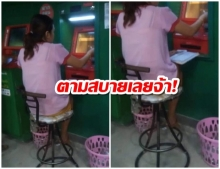 """โอโห้! ไม่แคร์สื่อ """"เจ้"""" ครองตู้ ATM เอาเก้าอี้มานั่งกดเงินไม่สนใจคนรอคิว"""
