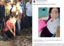 สะเทือนขวัญ ! เปิดข้อความ ไอ้ฆาตกร ฆ่าแฟนสาวหมกศพในป่า ทำเนียน คิดถึงเป็นห่วง!