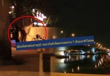 กระทู้เตือนภัย!! คนชอบถ่ายรูประวัง! หนุ่มเผยนาทีระทึกที่สะพานพระราม 7 เกือบเอาตัวไม่รอด