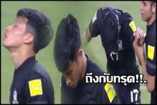 สุดต้านไทยแพ้ซาอุฯ 3-0 ชาวเน็ตแห่แชร์ ซีนอารมณ์ ธนบูรณ์ หลังสะกัดพลาดเข้าประตูตัวเอง!!!