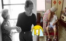 คนแห่กดไลค์เกือบล้าน!! คลิปย่าให้ ของขวัญสุดท้าย กับปู่ที่ป่วยโรคอัลไซเมอร์! ก่อนที่ปู่จะจากไป!