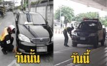 คนจริง!!! รปภ.ใจเด็ด! ล็อกล้อรถตำรวจ จอดในที่ห้ามจอด!!