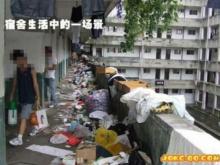อึ๋ยย!!เปิดหอพักนักศึกษาจีน อยู่กันไปได้ไง ถึงขนาดเห็ดรางอก
