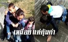 แม่ใจแกร่ง พาลูกชายป่วย แบกหลังเที่ยวกำแพงเมืองจีน อยากให้ลูกเปิดหูเปิดตาในวันที่ทำได้ (มีคลิป)