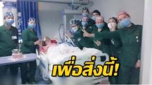 หัวใจยิ่งใหญ่ นักศึกษา ป.เอกป่วยหนัก ขอยุติการรักษา เพื่อทำในสิ่งที่ยิ่งใหญ่!!