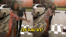 หัวร้อนไปไหม? สาวเมาถีบหน้าคนขับแท็กซี่ ฉุนโดนเก็บค่าล้างรถ หลังอ้วกเละ