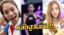 แฉแหลก!! เจอภาพหลักฐานชัด จุ๊บจิ๊บ สมัยประกวด Thai Supermodel  นี่คือไม่มั่นใจหรือ?