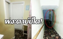ผงะคาบันได!! หนุ่มพักในบ้านเช่า กลางดึกได้ยินเสียงฝีเท้า? พอลงมาดูแทบช็อก! เจอเงา หญิงชรา อย่างจัง!