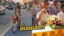 ฮือฮาอีกครั้ง!! ผู้ว่าฯเลย ประกาศลั่น เปิดประมูลจักรยานประจำตำแหน่ง เพื่อช่วยรพ.เลย?