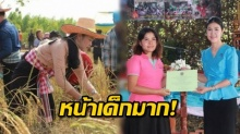 นี่คือ นายอำเภอหญิง ของไทย ที่ชาวเน็ตชมว่าสวยที่สุด หน้าเด็กมาก จนนึกว่าเพิ่งเรียนจบ
