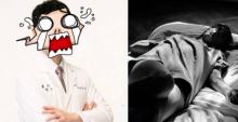 เมื่อหมอศัลยกรรม วางยาลวนลาม สาวสวย ก่อนจะถูกฟ้องเละ แต่เจ้าตัวกลับ?