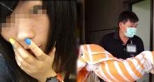 พี่สาว 17 ปี แทงน้อง 3 ขวบ ดับคาห้องนอน ก่อนดทรแจ้งตำรวจ ฟังเห็นผล พ่อแม่ไม่คิดโกรธเธอ!