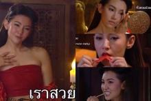 งามแบบ 'การะเกด' รู้หรือไม่..หญิงไทยสมัยก่อนแต่งสวยกันเยี่ยงไร