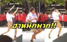 จังหวะมันอยู่ในใจ!! หนุ่มนักเรียนโชว์สเต็ปเต้นเพลงช้า พอถึงท่อนฮุคเท่านั้นแหละ? (มีคลิป)