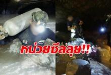 อัพเดตล่าสุด หน่วยซีล ใช้แผนรุก ไม่รอน้ำลด เตรียมอาหารอวกาศ ช่วย#ทีมหมูป่า