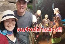 ฟินยิ่งกว่านิยาย!นักดำน้ำอังกฤษ พบรัก พยาบาลสาวชาวไทย (คลิป)