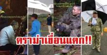ดราม่าเขื่อนแตก!! โซเชียลลาววิจารณ์ยับ!! เทียบภาพปฏิบัติงานของเจ้าหน้าที่ไทย VS ลาว