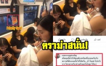 วิจารณ์สนั่น! สาวยืนให้นมลูกบนรถไฟฟ้าไม่มีใครลุกให้นั่ง