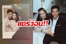 อุ๊งอิ๊ง-แฟนหนุ่ม แจกการ์ดเชิญร่วมงานเลี้ยงฉลองสมรสที่ฮ่องกง