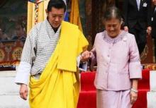 กษัตริย์จิกมี ทรงต้อนรับ สมเด็จพระเทพฯ เสด็จเยือนภูฏาน