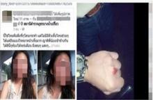 เปิดโพสต์นรก!! ชาวเน็ตจวกหนุ่มโจ๋อวดบาดแผลโคตรแมนทุบ-กระทืบเมียท้อง 6 เดือน