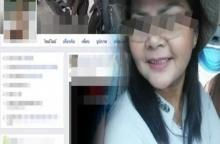 เตือนภัย!! มิจฉาชีพออนไลน์ ใช้เฟซบุ๊กดูดเงินเข้าบัญชี อย่าหลงกล
