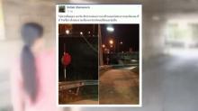 สาววัย 24 โพสต์เฟซบุ๊ก เตือนภัยโจรโรคจิตบังคับแก้ผ้าหวังข่มขืน