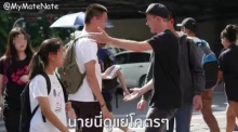แฉฝรั่งทำคลิปทดสอบภาษาอังกฤษเด็กไทย ตัดต่อทำให้คนไทยดูโง่!