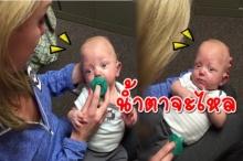 เผยน่าทีสุดประทับใจ!! เมื่อทารกหูหนวกได้ยินเสียงแม่เป็นครั้งแรก!
