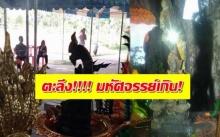 ตะลึง!!! เมื่อชาวบ้านถ่ายรูป องค์เจ้าพ่อพญานาค ทำเอาขนลุกขนพองกันทั้งโซเชียล!!!