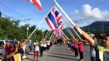 งดเซลฟี่!! ภาพประทับใจ ชาวบ้าน ต.ทุ่งใส ตั้งแถวถือธงชาติไทยให้พี่ตูนวิ่งลอดผ่านแทน