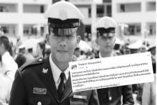 แน่ใจแล้วใช่มั้ยว่ากำลังปกป้องโรงเรียน ? คำถามจากใจอดีตนักเรียนเตรียมทหารรุ่นที่56