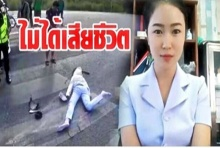 หมอลาว ตัวจริงโผล่ยังไม่ตาย วอนสื่อไทยช่วยลบรูปออกด้วย ทำครอบครัววุ่น