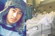 หนุ่มไทยถูกน้ำกรดสาด ตาบอดสนิท เพื่อนเปิดกองทุนช่วยค่ารักษา