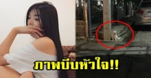 ภาพบีบหัวใจ!! สาวเลิกกับแฟน ที่คบกันมา 5 ปี แมวที่เลี้ยงด้วยกันตามมาส่ง จำใจต้องลาจาก