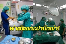 พิษปาบึก!หมอที่นครศรีฯ ต้องผ่าตัดผู้ป่วยหลายรายขณะไฟดับ!