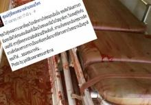 กู้ภัยเผยภาพสลดเลือดคนป่วยนองพื้น ขอจิตสำนึกหลีกทางรถฉุกเฉิน!!