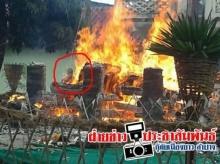 แตกตื่นทันที!! ที่ชาวบ้านได้เห็นร่างมนุษย์ในกองไฟขณะเผาศพ