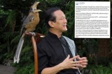 เพจอนุรักษ์โพสต์FBถาม? วิกรม ครอบครองนกเหงือกสีน้ำตาลได้อย่างไร!!