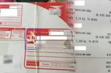 หมดความอดทน!! ชาวเน็ตฉะยับ ไปรษณีย์ไทย มีสิทธิแกะกล่องก่อนถึงมือผู้รับหรือ?