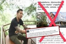 ซวยกว่านี้ไม่มีแล้ว !!! เจ้าของ The Giant Chiangmai ชี้แจงรัวๆ! หลังเหตุ การ์ดกระทืบลูกนายพล