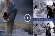 """ชาวเน็ตจับเทียบ CG """"นาคี ช่อง 3"""" VS """"ธิดาพญายม ช่อง 7"""" เห็นแล้วอึ้งไปเลย!"""