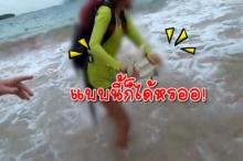 ซ่านักต้องโดน! นักท่องเที่ยวจับฉลามขึ้นมาเซลฟี่สุดท้ายเป็นงี้!! (มีคลิป)