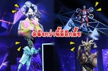 ซูมเน้นๆ 32 หน้ากาก คอสตูม สุดปัง อลังการ The Mask Singer ประเทศไทย!!