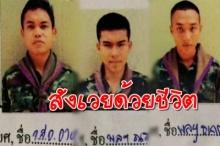 R.I.P. ทหารกล้า!! สุดเศร้าทหารปัตตานี เดินตลาดอยู่ดีๆ เกิดสิ่งไม่คาดคิด ต้องสังเวยด้วยชีวิต!!