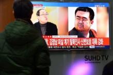 โสมแดงคลั่ง จับชาวมาเลย์เป็นตัวประกัน สั่งห้ามออกนอกเกาหลีเหนือ!!