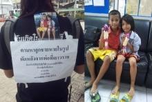 หัวอกแม่ใจจะขาด!ติดป้ายออกเดินตามหาลูกที่หายตัวไป วอนคนไทยช่วยเหลือ