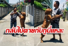กังวลใจ! ชายป่วยมะเร็งระยะสุดท้าย ห่วงหมาไม่มีคนดูแล หาคนรับเลี้ยงแทน