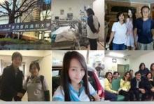 วอนช่วยสาวไทย ช็อคหัวใจวาย ผ่าตัดด่วนที่ญี่ปุ่น