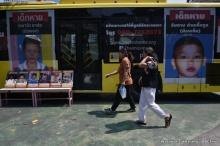 เปิดตัว รถเมล์ตามหาเด็กหาย ซึ่งใช้รถโดยสารประจำทางเป็นสื่อ